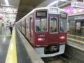 阪急1300系 留置