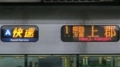 JR225系 [A]快速|姫路方面上郡