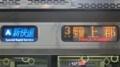 JR223系 [A]新快速 姫路方面上郡