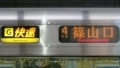 JR321系 [G]快速|篠山口