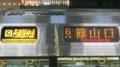JR223系 [G]丹波路快速 篠山口