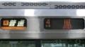 JR223系 [R]普通 鳳
