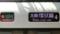 JR221系 [O]大和路快速|大阪環状線