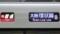 JR221系 [O]普通|大阪環状線