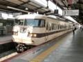 JR117系 団体専用列車
