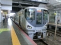 JR225系50000番代 JR大阪環状線関空/紀州路快速