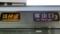 JR207系 [G]快速|東西線経由篠山口