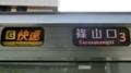 JR207系 [G]快速|篠山口