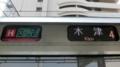 JR207系 [H]区間快速|木津