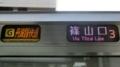 JR207系 [G]丹波路快速|東西線経由篠山口