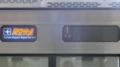 JR223系 関空快速 無表示