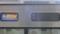 JR223系 関空快速|無表示