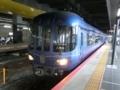 北近畿タンゴ鉄道KTR8000形 JR山陰本線特急はしだて