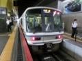 JR221系 JR山陰本線快速