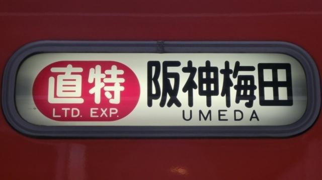 f:id:yohei223_1000:20170919191934j:image:w320