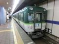 京阪2600系 京阪本線準急