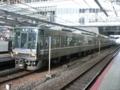 JR223系2000番代 団体専用列車