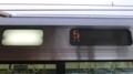 JR223系 白幕 無表示