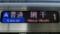 JR225系 [A]普通|姫路方面網干