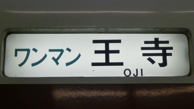 f:id:yohei223_1000:20171112131805j:image:w320
