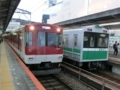 近鉄3200系と大阪市交通局20系