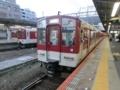 近鉄1230系 近鉄奈良線快速急行
