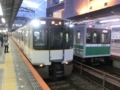 近鉄9020系と大阪市交通局20系
