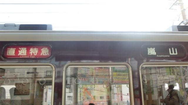 f:id:yohei223_1000:20171125162023j:image:w320