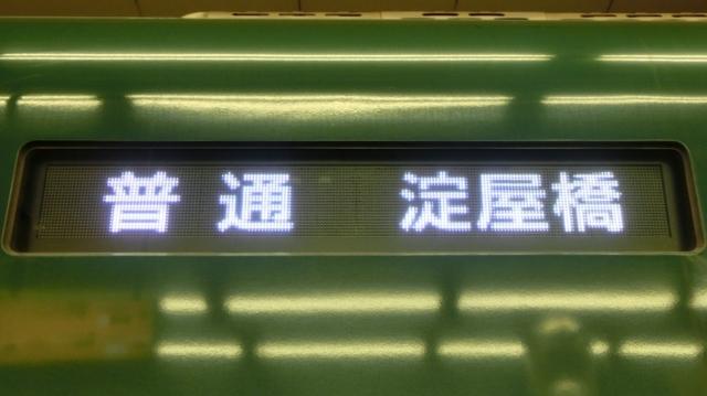 京阪13000系 普通|淀屋橋