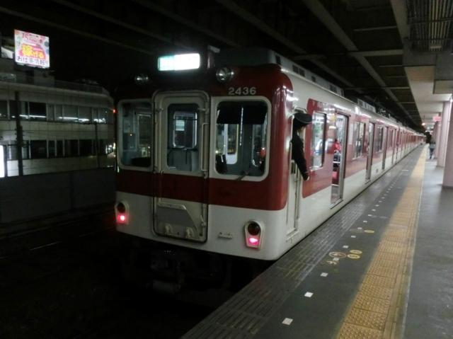 個別 近鉄2430系 近鉄大阪線区間準急 の写真 画像 ギャラリー