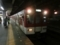 近鉄1620系 近鉄大阪線準急
