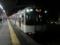 近鉄9820系 近鉄奈良線準急