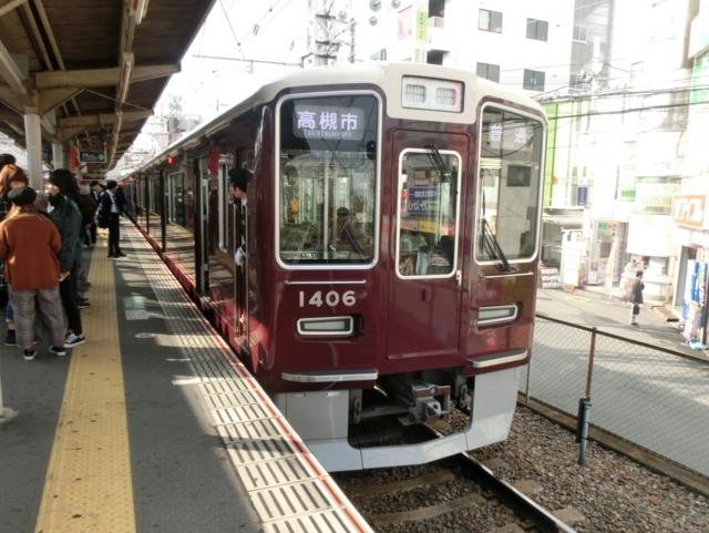 阪急1300系 阪急京都線普通