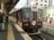 阪急8300系 阪急京都線快速特急