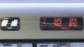 JR221系 普通|姫路