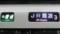 JR221系 [Q]普通|JR難波