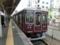 阪急7300系 阪急千里線普通