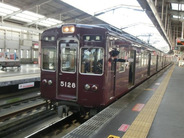 阪急5100系 阪急宝塚線普通