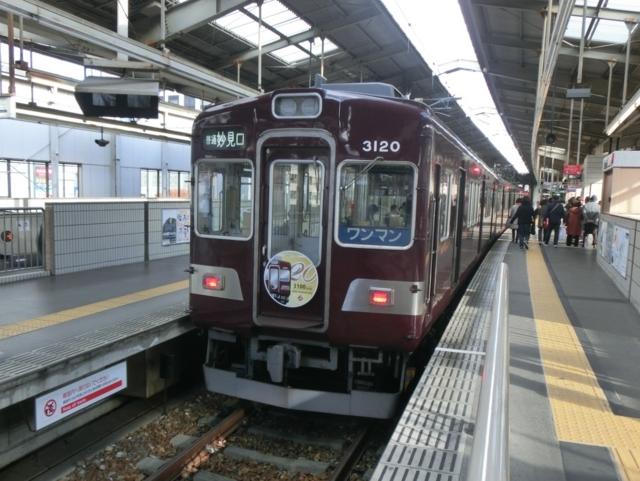 能勢電鉄3100系 能勢電鉄妙見線普通