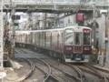 阪急8000系 回送