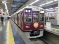 阪急1000系 阪急宝塚線急行