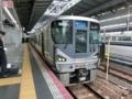 JR225系0番代 JR東海道本線新快速
