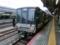 JR223系1000番代 JR東海道本線(湖西線)普通