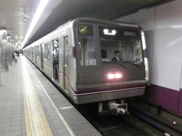 大阪市交通局22系 地下鉄谷町線普通