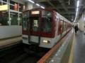 近鉄6620系 近鉄南大阪線区間急行