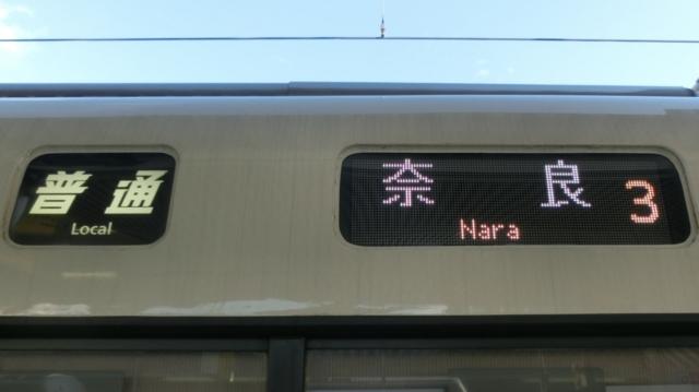 JR221系 普通|奈良