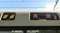 JR221系 普通|高田