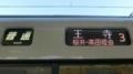 JR221系 普通|桜井・高田経由王寺