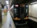 阪神9000系 阪神本線急行