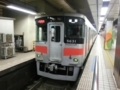 山陽5030系 阪神本線特急